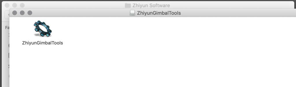 Zhiyun Gimbal Tools